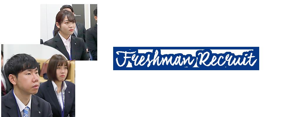 Freshman Recruit 2019